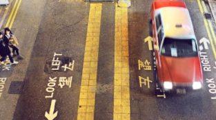 hongkong-entry